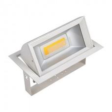 Светодиодный выдвижной светильник HL691L-30W