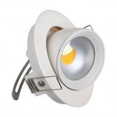 Светодиодный выдвижной светильник HL692L-8W
