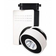 Трековый светодиодный светильник HL821L