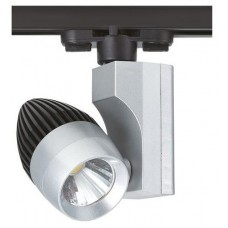 Трековый светодиодный светильник HL830L