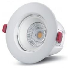 Дизайнерский светодиодный светильник G6