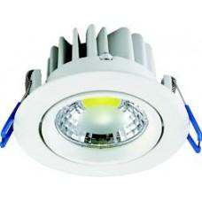 Поворотный светодиодный светильник L1330-5