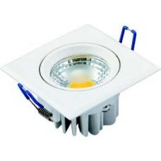 Поворотный светодиодный светильник L1430-5