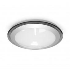 Накладной светильник ALR-(Серый)-25w