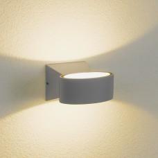 Настенный светильник Elektrostandard 1549 Techno LED Blinc серый