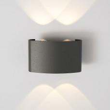 Настенный светильник Elektrostandard 1555 Techno LED Twinky Double серый