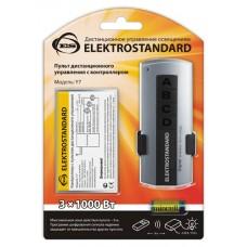 3-канальный контроллер для дистанционного управления освещением Elektrostandard Y7