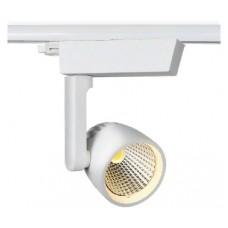 Трековый светодиодный светильник 3-фазный LUNA LNT312 30W