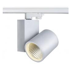 Трековый светодиодный светильник 3-фазный LUNA LNT329 30W