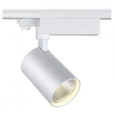 Трековый светодиодный светильник 3-фазный LUNA LNT528 30W