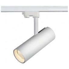 Трековый светодиодный светильник 3-фазный LUNA LNT536 35W